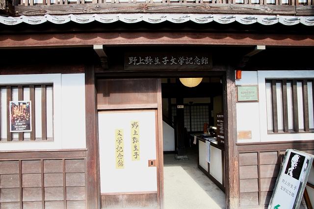 野上弥生子-5