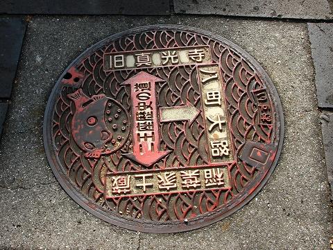二王座歴史の道-9