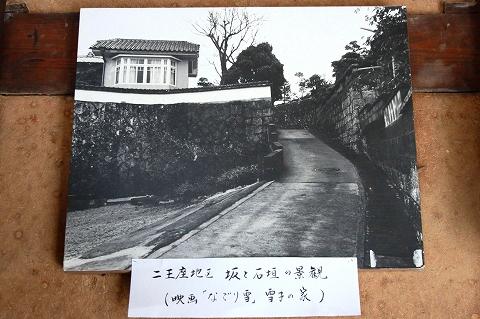二王座歴史の道-11