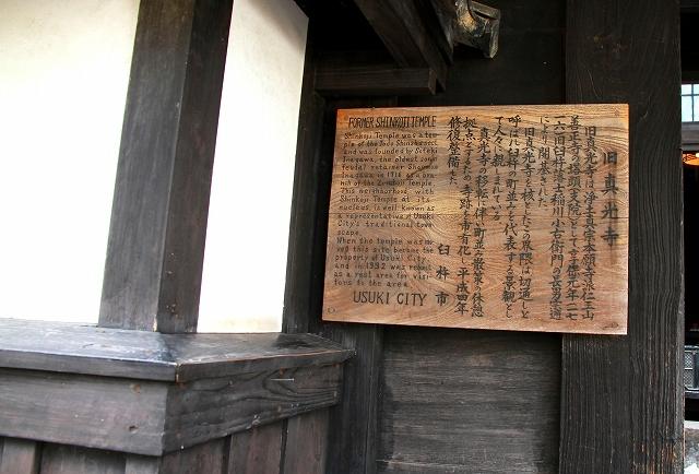 二王座歴史の道-7