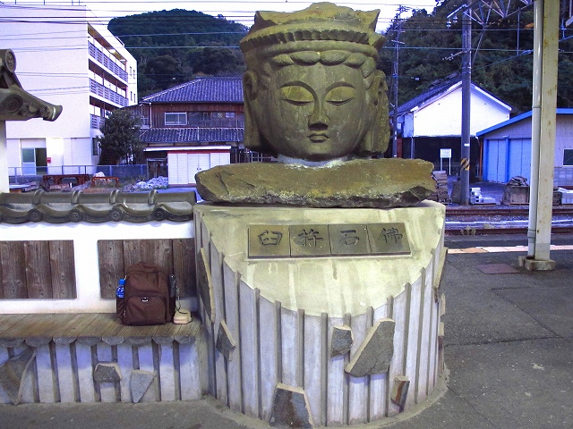 臼杵駅-3