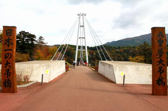 大吊橋-2