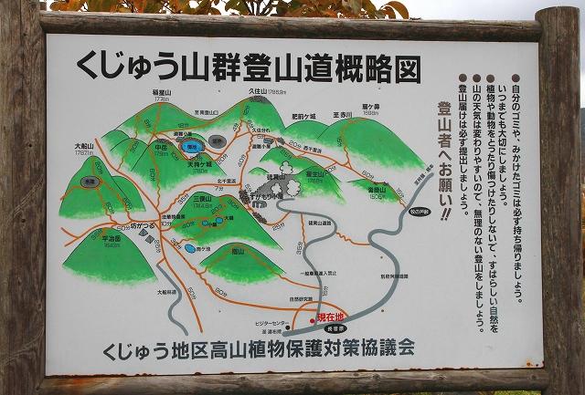 登山道概略図