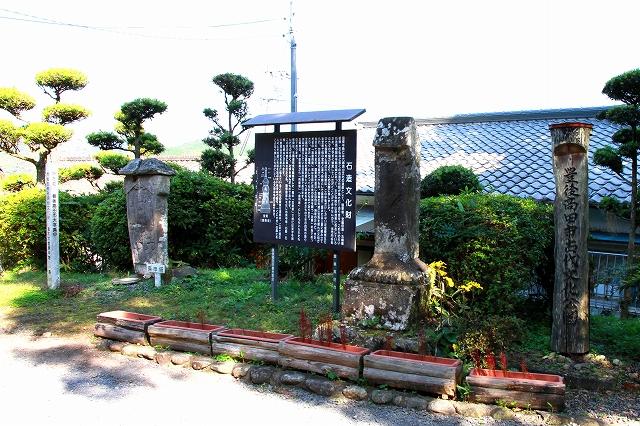 古代文化公園-1