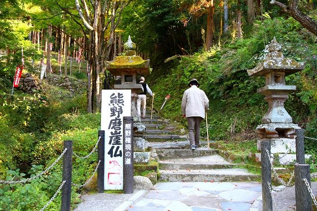 熊野磨崖仏-2