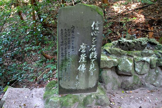 熊野磨崖仏-9