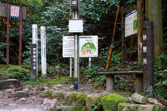 熊野磨崖仏-5