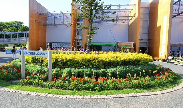 浜名湖花博-13