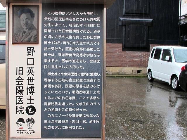 旧会陽医院-2