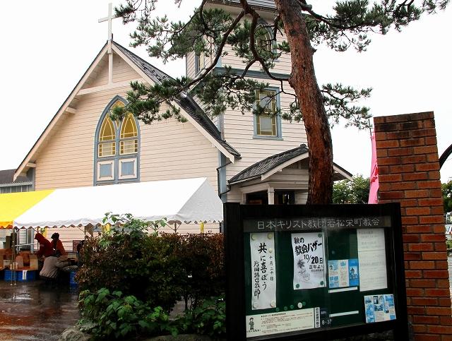 栄町教会-2
