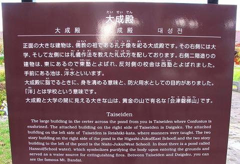 大成殿-2