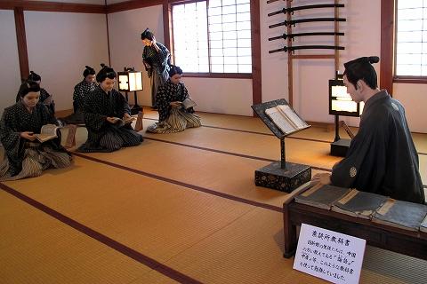 素読所-1