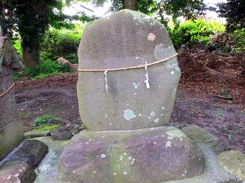 石造物-2