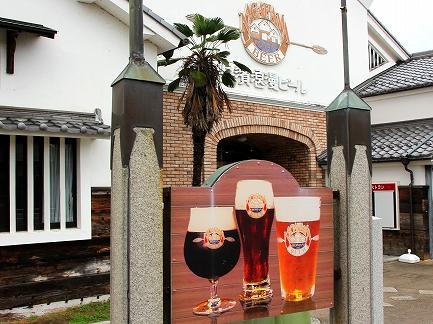 長浜浪漫ビール-2