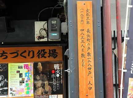 柱の掲示板