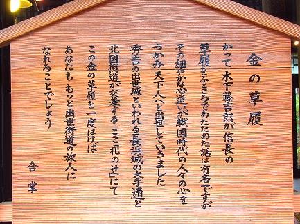 札の辻本舗-2