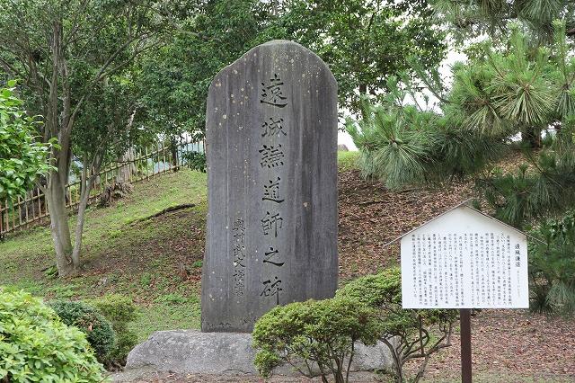 遠城謙道の碑-1