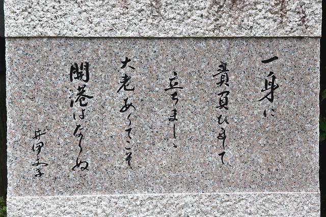 井伊大老銅像-4