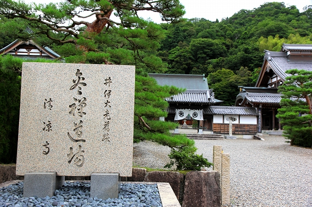 清涼寺-1