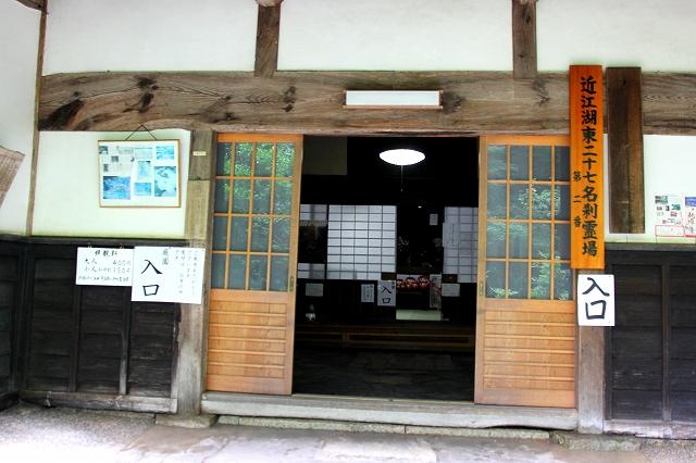 龍潭寺-4