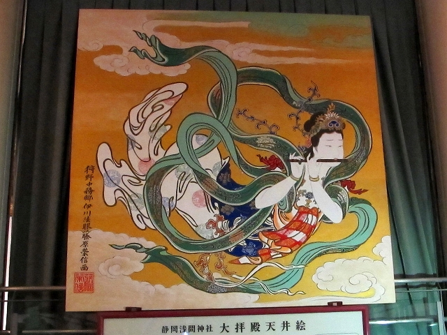 静岡浅間神社-10