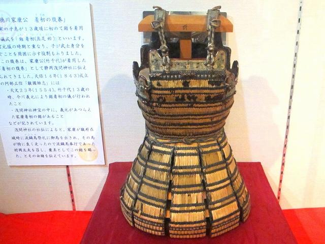 静岡浅間神社-12