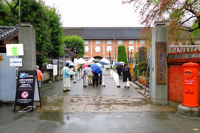 富岡製糸場-1
