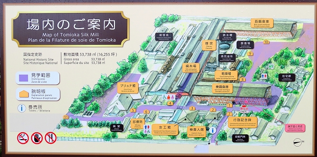 富岡製糸場-3