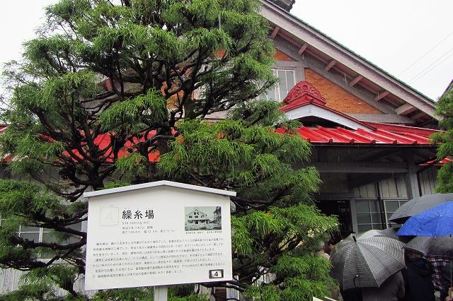 富岡製糸場-6