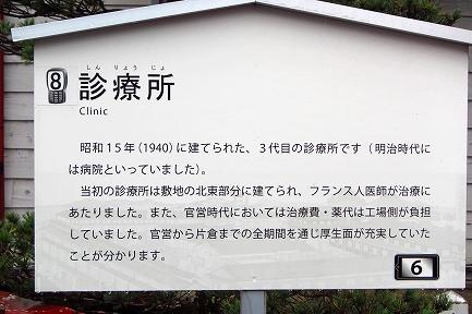 富岡製糸場-13