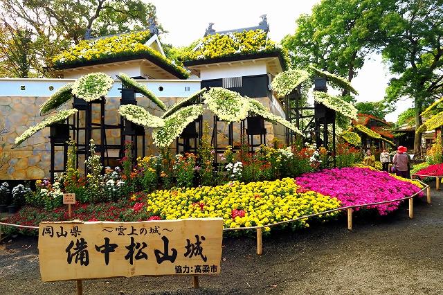 三島・楽寿園-7