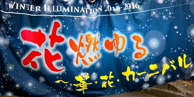 イルミネーション-2