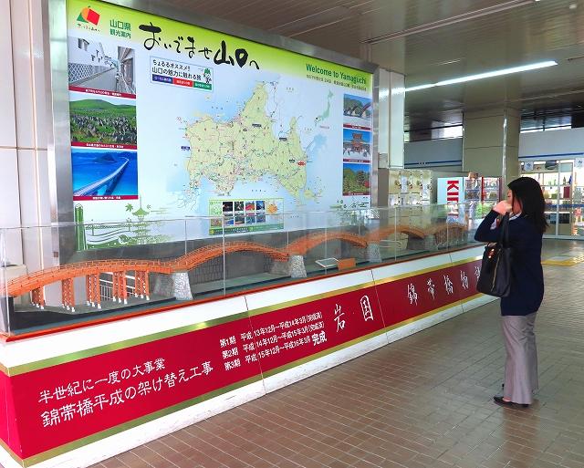 新岩国駅-2
