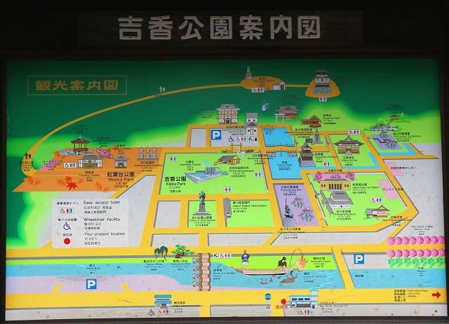 新岩国駅-4