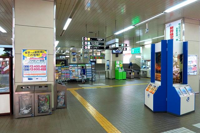 新岩国駅-1