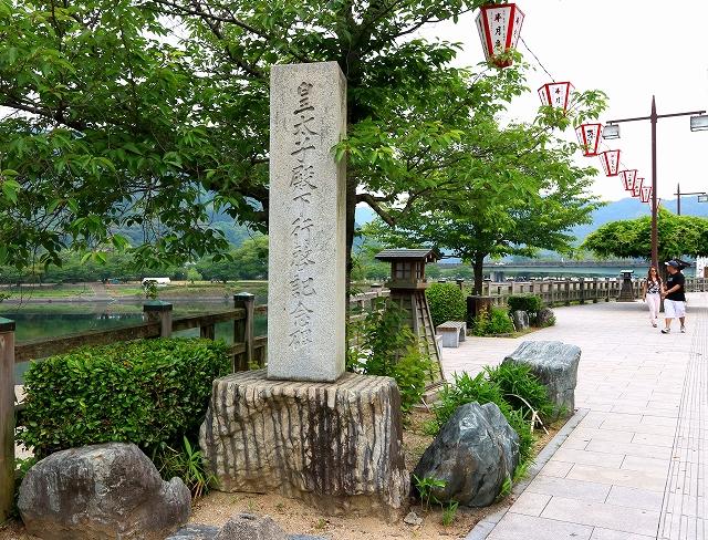 錦帯橋-3