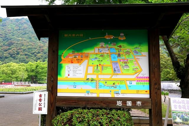 吉香公園-1