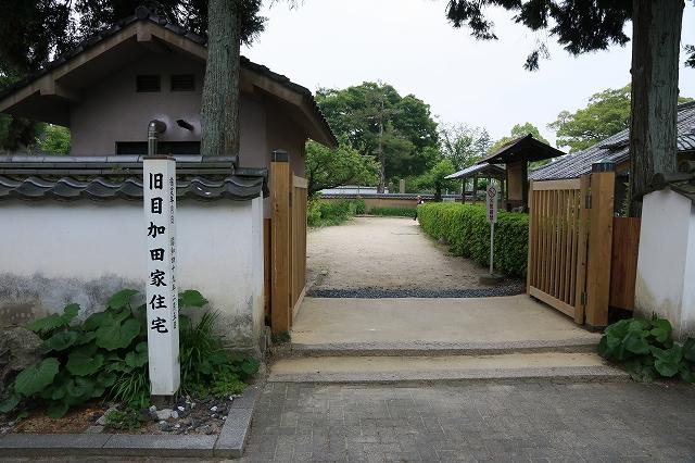 旧目加田家住宅-1