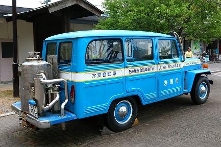 木炭自動車-2