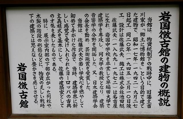 徴古館-3
