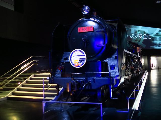 リニア・鉄道館-2