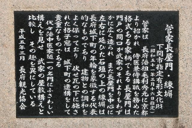 古江小路-6