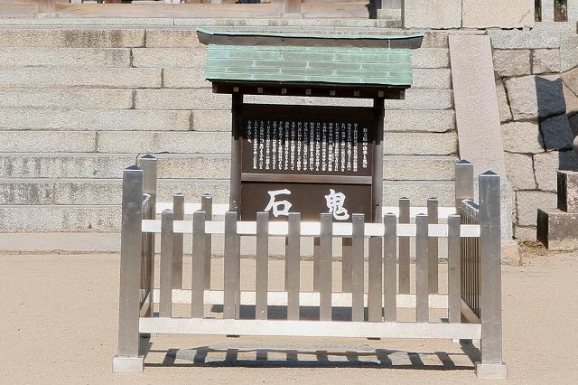 忌宮神社-3