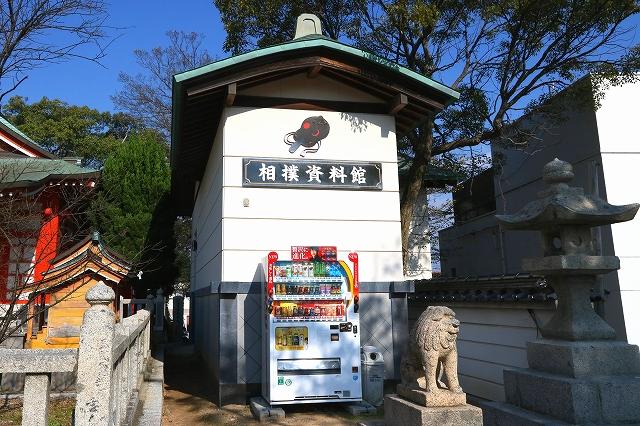 相撲資料館-1
