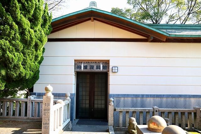 相撲資料館-2