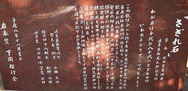 乃木神社-4