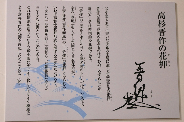 東行記念館-3