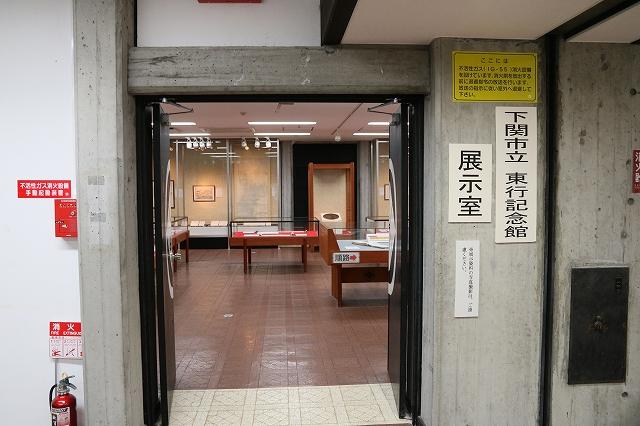 東行記念館-6