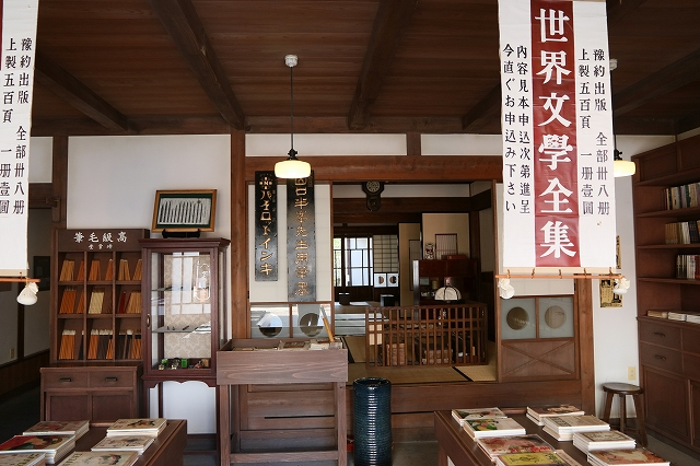 金子みすゞ記念館-3
