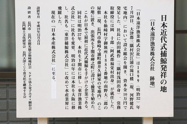 みすゞ通り-3